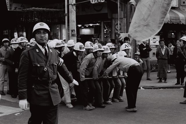 1968-70 *TOHOKU Univ.Revolt.* Show  photo by TSUKIDATE Toshiei (ICANOF)