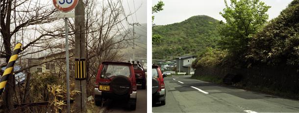祝津/Syukudu/sikutut-us-i(えぞねぎ=wild onion) 2001 2001 ©TSUYUGUCHI Keiji
