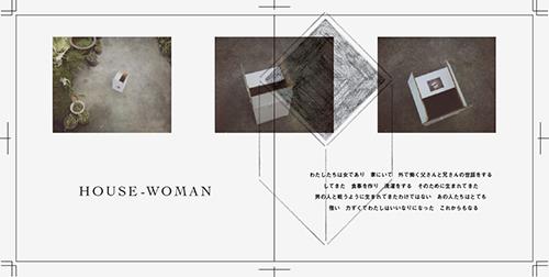 """(a draft of """"HOUSE-WOMAN,"""" 2010©KURAISHI Shino + SUYAMA Yuri)"""