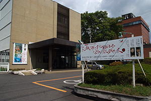 2010kwigua_hachinohemuseum