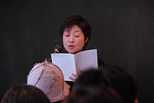 佐藤恵 poem-reading 『飢餓の涯へ・地べたへ』