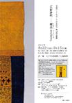 2014enclave_leaflet_front2_150h