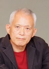 tsuyuguchi